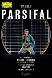 wagner: parsifal 111 - DVD