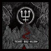 watain - trident wolf eclipse  - Vinyl / LP