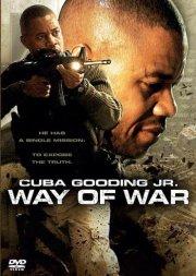 way of war - DVD