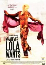 whatever lola wants - DVD