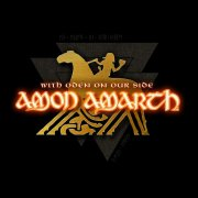 amon amarth - with oden on our side - Vinyl / LP