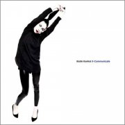 kristin kontrol - x-communicate - cd