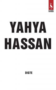 yahya hassan - bog