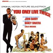 james bond soundtrack - you only live twice - john barry - Vinyl / LP