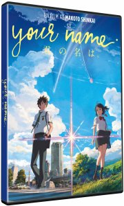 your name / kimi no na wa - DVD