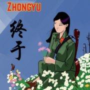 zhongyu - zhongyu - cd