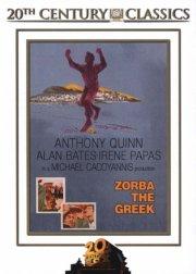zorba the greek - DVD