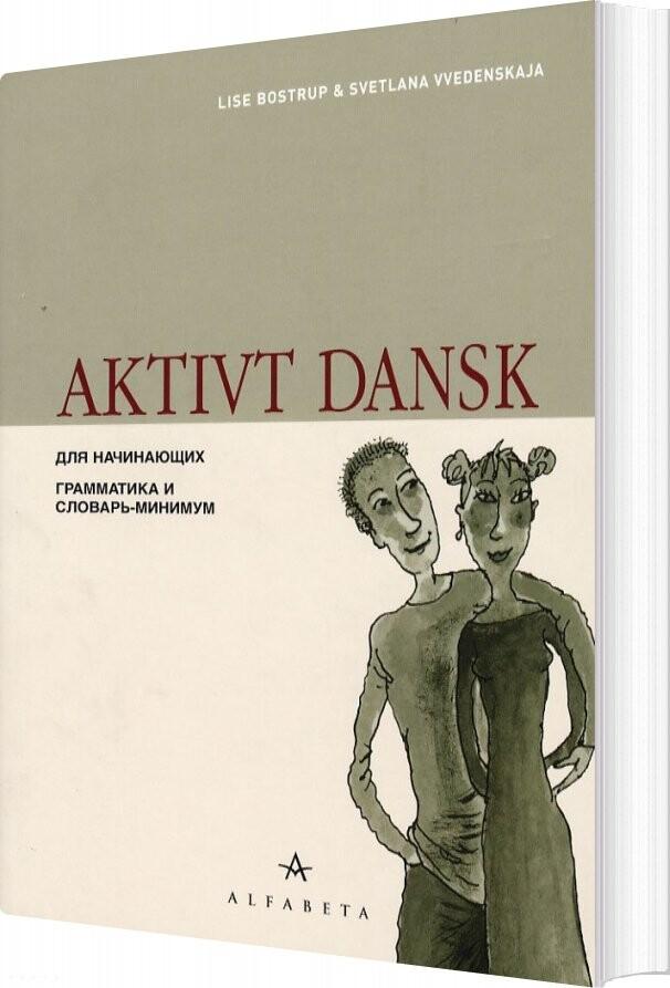 Image of   Aktivt Dansk, Russisk - Lise Bostrup - Bog