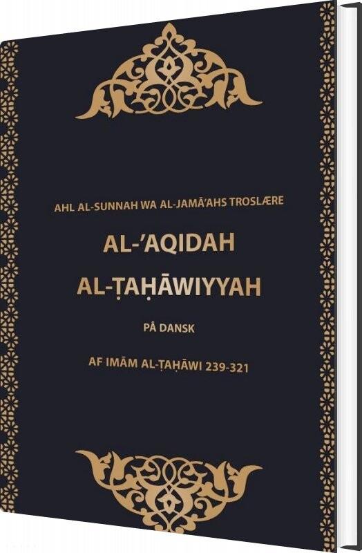 Image of   Al-'aqidah Al-tahāwiyyah - Al-imām Al-ṭaḥāwi - Bog
