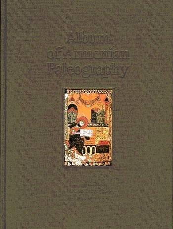 Image of   Album Of Armenian Paleography - Henning Lehmann - Bog