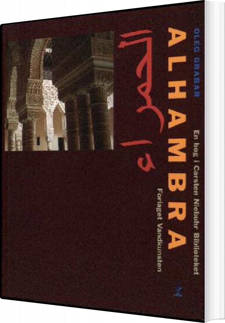Image of   Alhambra - Oleg Grabar - Bog