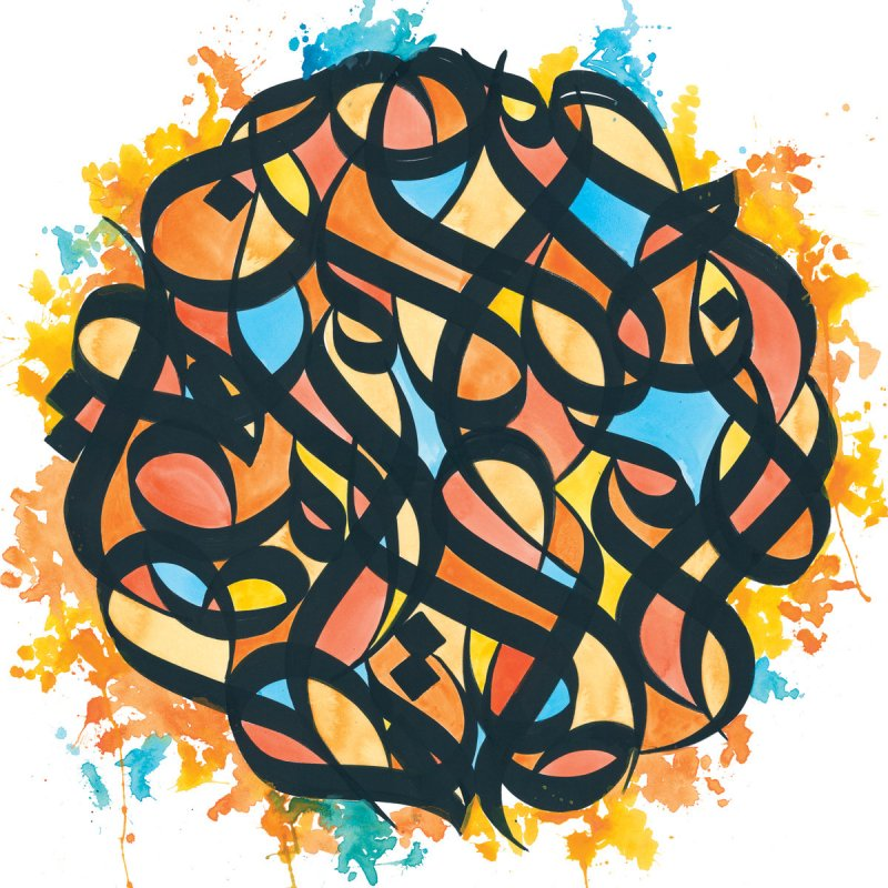 Image of   Brother Ali - All The Beauty In This Whole L - Vinyl / LP