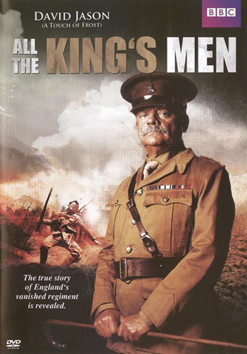 Image of   All The Kings Men - DVD - Film