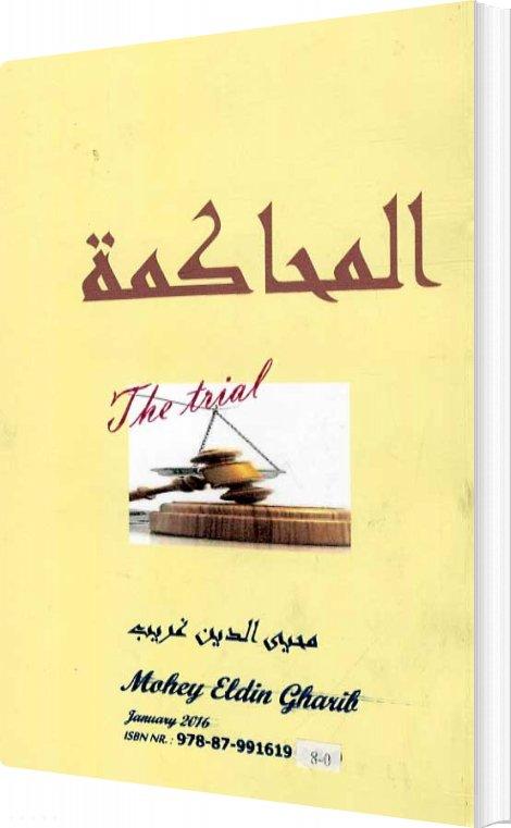 Image of   Almohakama (retssagen) - På Arabisk - Mohey Eldin Gharib - Bog