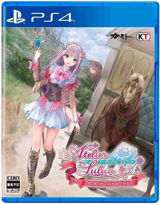 Image of   Atelier Lulua: The Scion Of Arland - PS4
