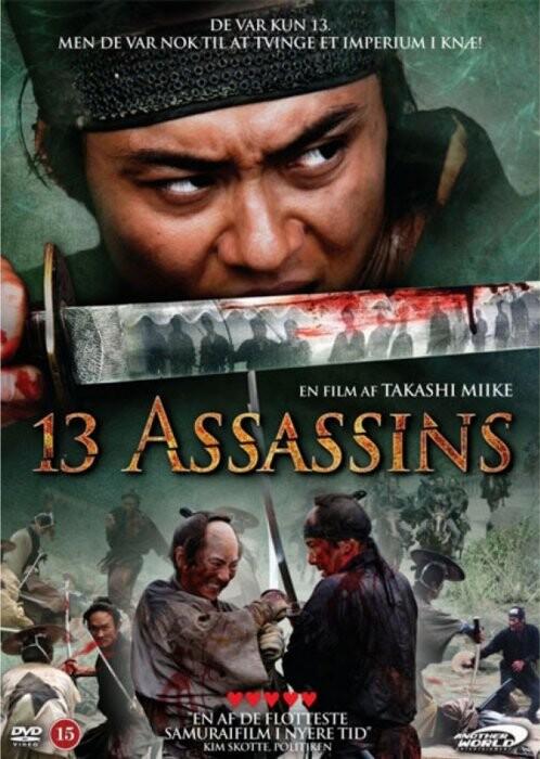 Image of   13 Assassins - DVD - Film