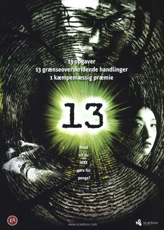 Billede af 13 - DVD - Film