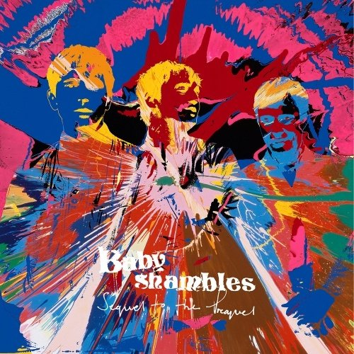 Image of   Babyshambles - Sequel To Prequel - Limited Edition - CD