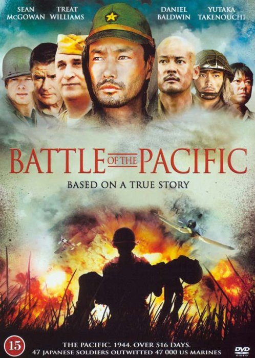 Battle Of The Pacific - DVD - Film