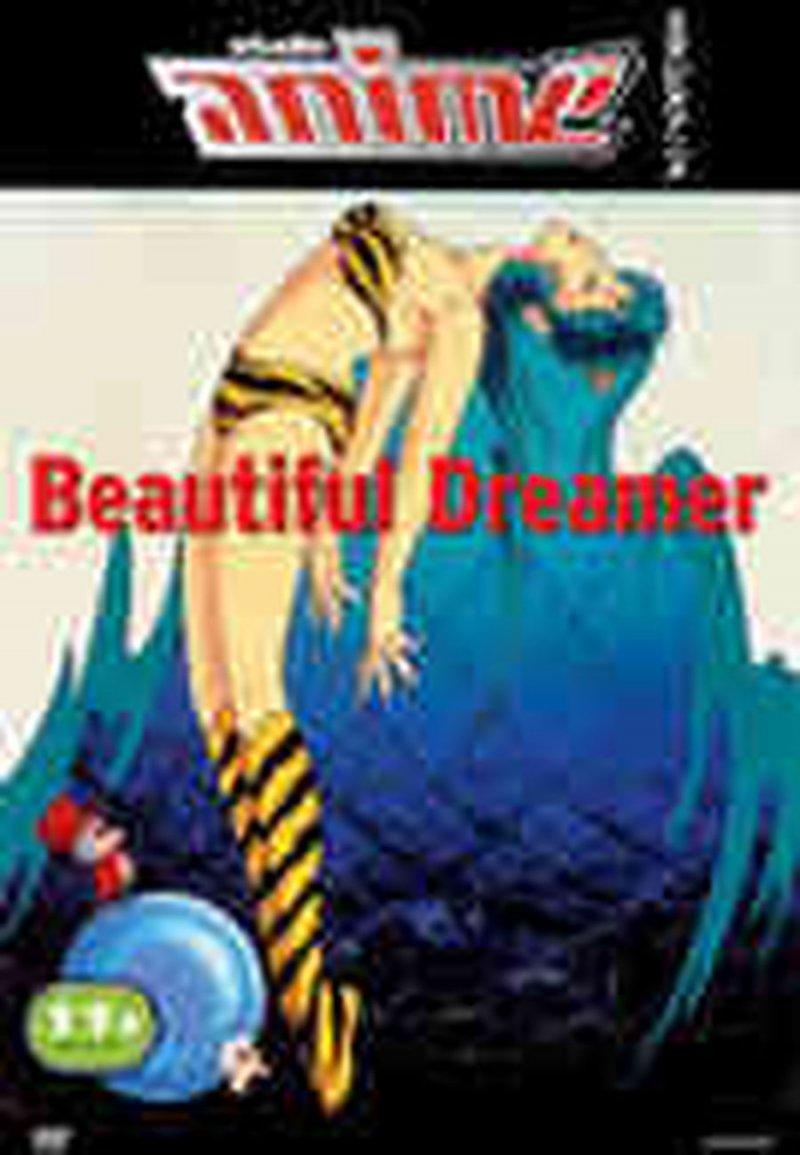 Billede af Beautiful Dreamer / Urusei Yatsura 2 - DVD - Film