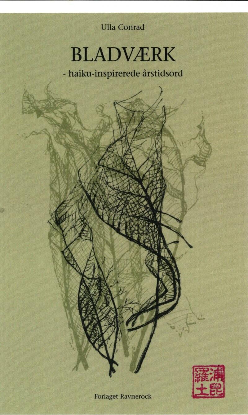 Image of   Bladværk - Ulla Conrad - Bog