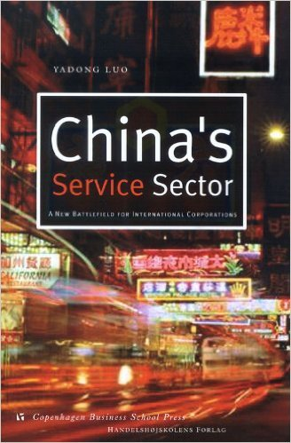Image of   China's Service Sector - Yadong Luo - Bog