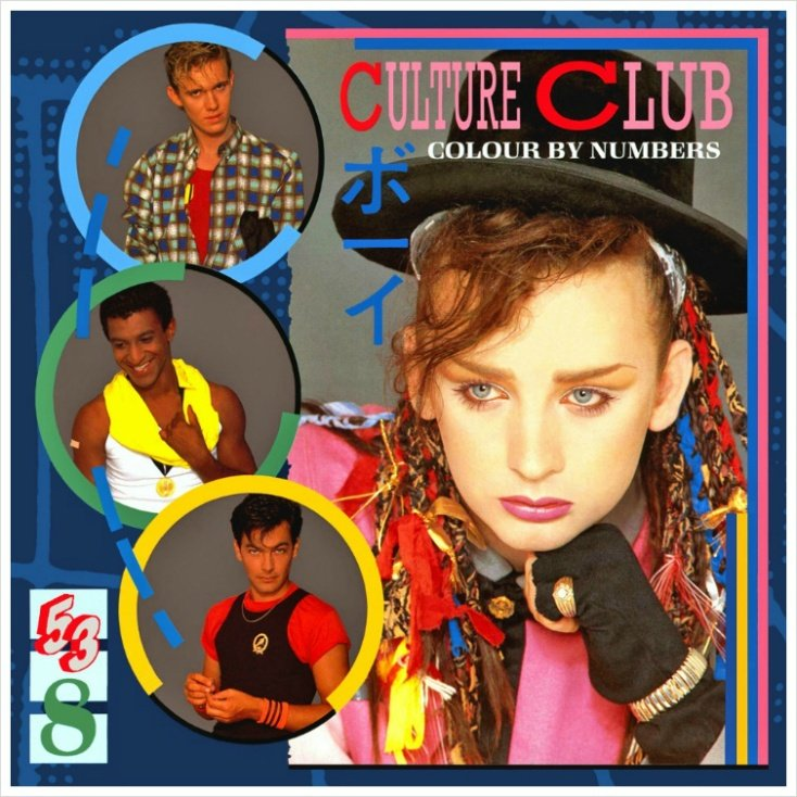 Culture Club - Colour By Numbers - Vinyl / LP