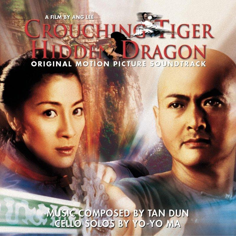Image of   Crouching Tiger Hidden Dragon Soundtrack - Vinyl / LP