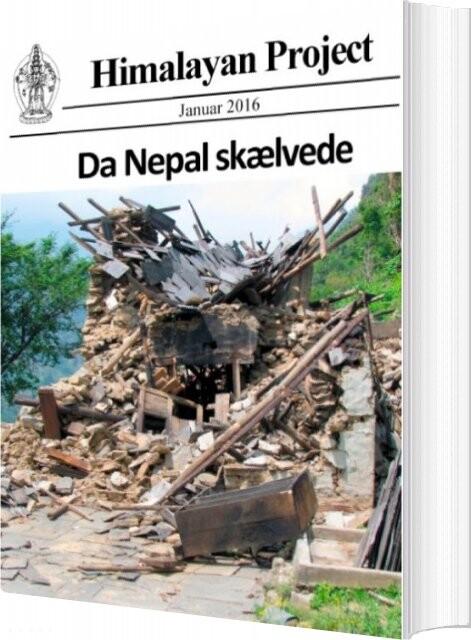 Da Nepal Skælvede (sort-hvid) - Janaki Khadka - Bog