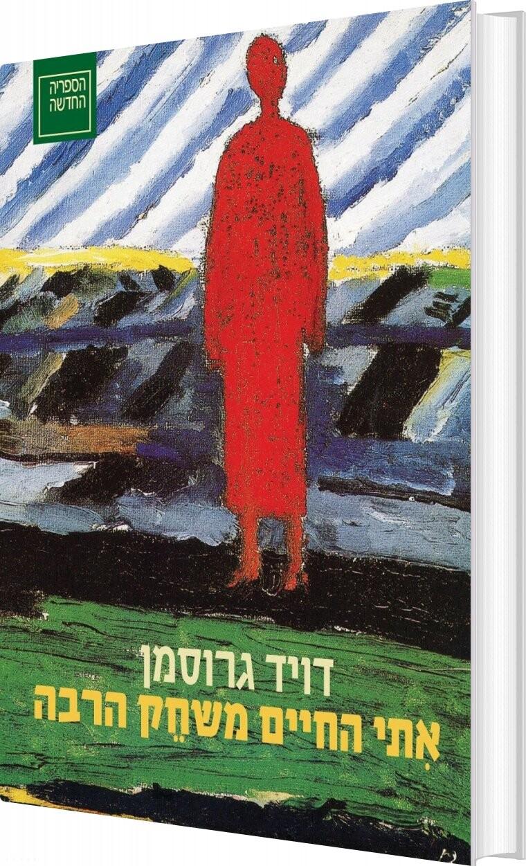Image of   Da Nina Vidste - David Grossman - Bog