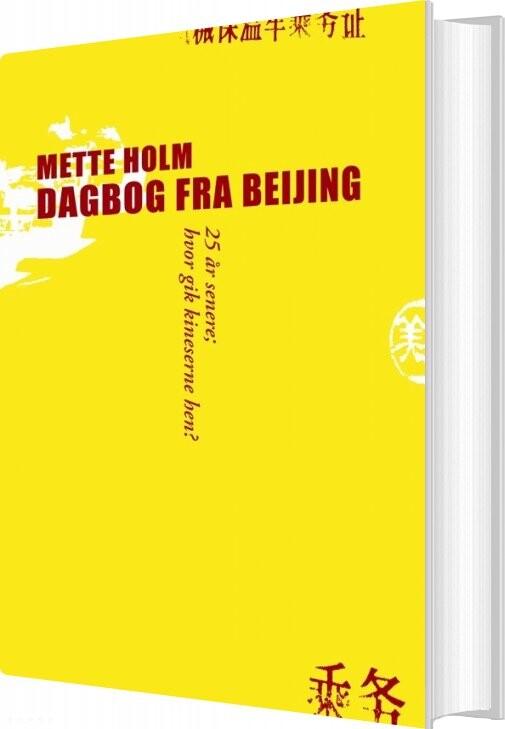 Dagbog Fra Beijing - Mette Holm - Bog