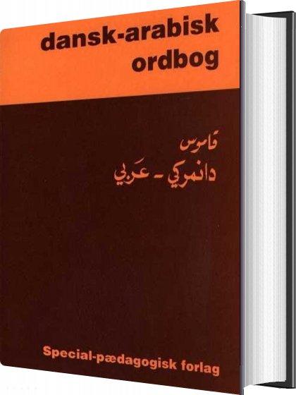 Image of   Dansk-arabisk Ordbog - Diverse - Bog