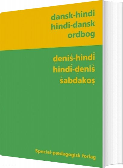 Image of   Dansk-hindi, Hindi-dansk Ordbog - Johnny Christensen - Bog