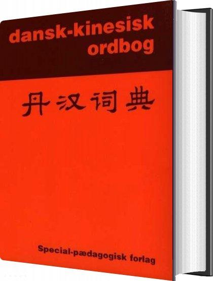 Image of   Dansk-kinesisk Ordbog - Diverse - Bog