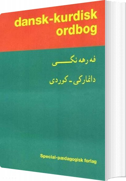 Image of   Dansk-kurdisk Ordbog - Diverse - Bog