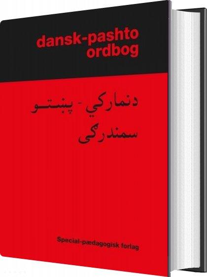 Image of   Dansk-pashto Ordbog - Diverse - Bog