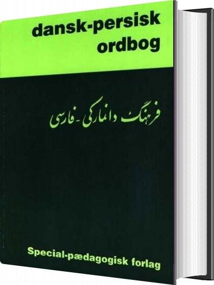 Image of   Dansk-persisk Ordbog - Fereydun Vahman - Bog