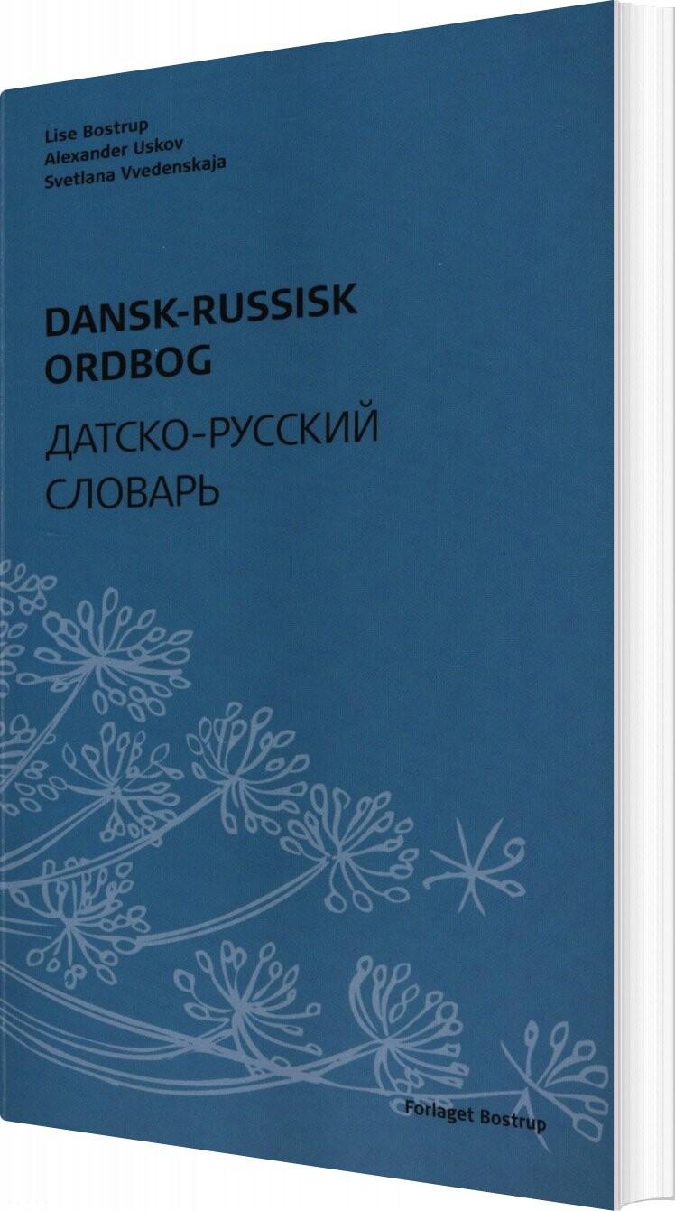 Dansk-russisk Ordbog - Lise Bostrup - Bog