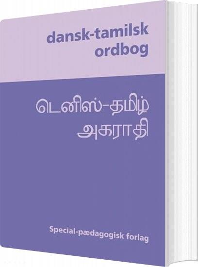 Image of   Dansk-tamilsk Ordbog - Annamalai Balamanoharan - Bog