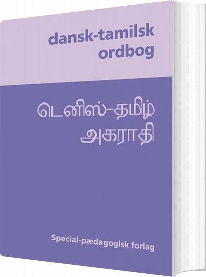 Dansk-tamilsk Ordbog - Annamalai Balamanoharan - Bog