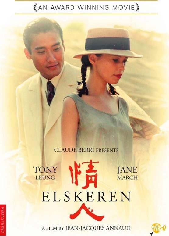 Image of   Elskeren / Dobbelt Begær - DVD - Film