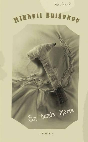 Image of   En Hunds Hjerte - Mikhail Bulgakov - Bog