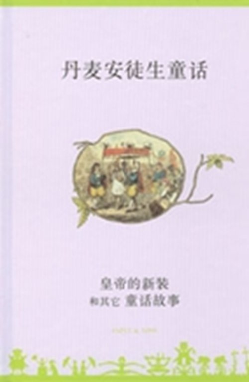 Eventyr. Kinesisk. Pastel - H.c. Andersen - Bog