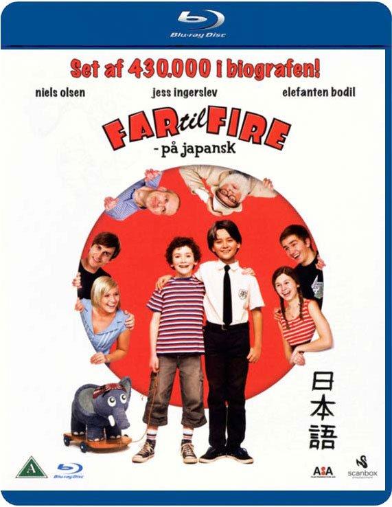 Image of   Far Til Fire - På Japansk - Blu-Ray