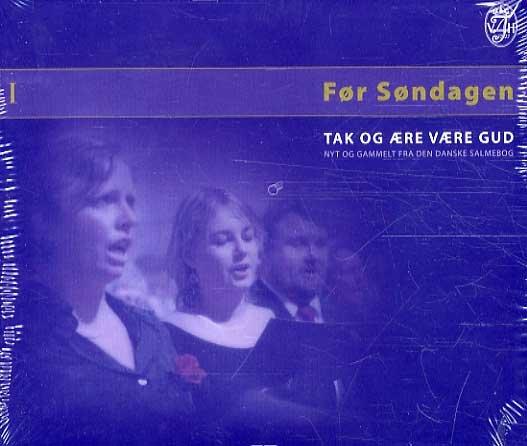 Før Søndagen, Sampak Med 5 Cder - CD