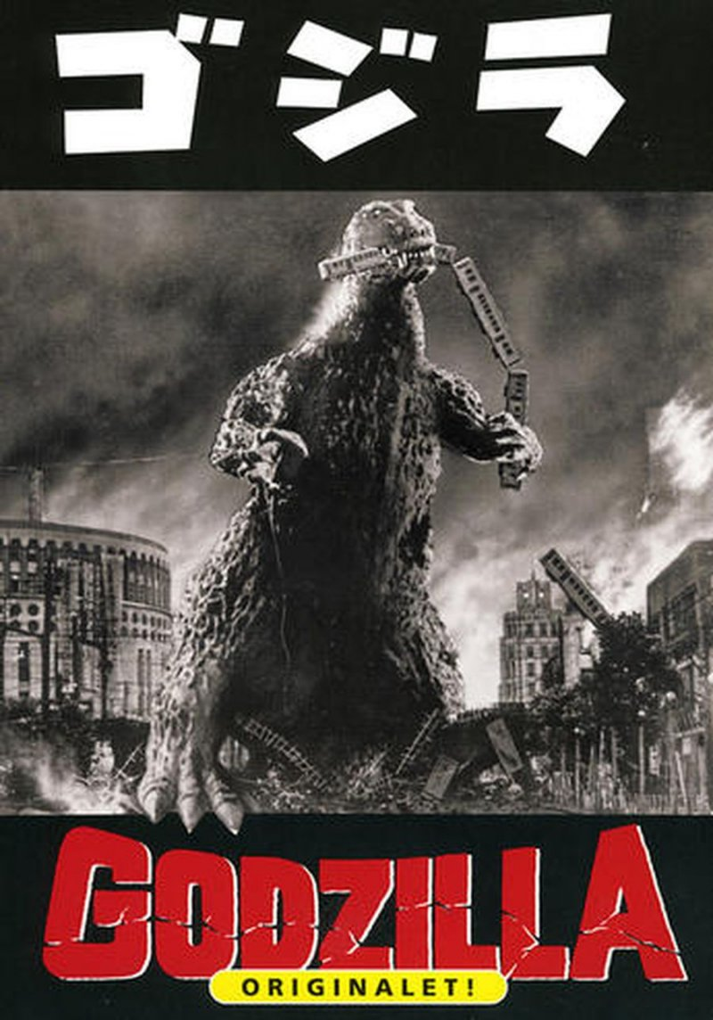 Image of   Godzilla - 1954 - DVD - Film