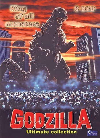 Image of   Godzilla - Ultimate Collection - DVD - Film