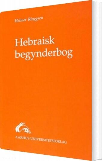 Billede af Hebraisk Begynderbog - Helmer Ringgren - Bog