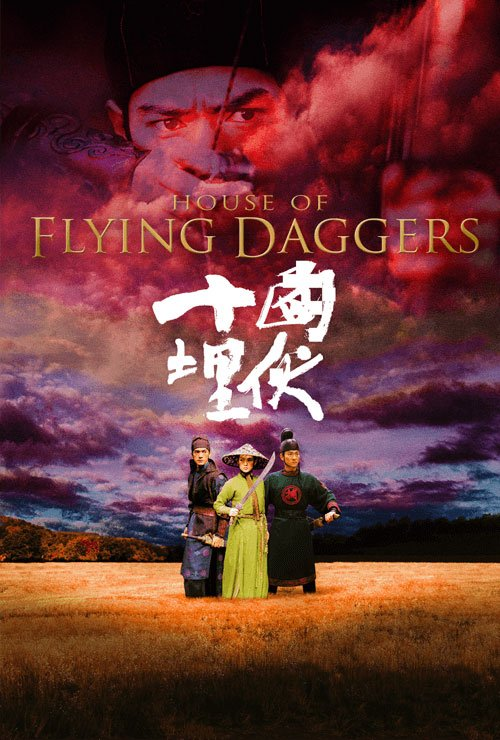 Image of   House Of Flying Daggers - DVD - Film