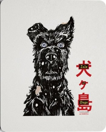 Image of   Isle Of Dogs - Wes Anderson - 2018 - Steelbook - Blu-Ray
